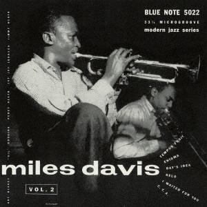 マイルス・デイヴィス / コンプリート・マイルス・デイヴィス Vol. 2