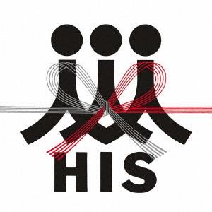 HIS / 日本の人