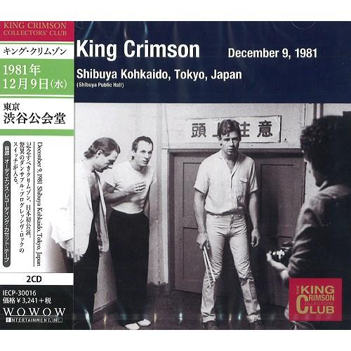 KING CRIMSON / キング・クリムゾン / コレクターズ・クラブ 1981年12月09日 東京 渋谷公会堂(仮)