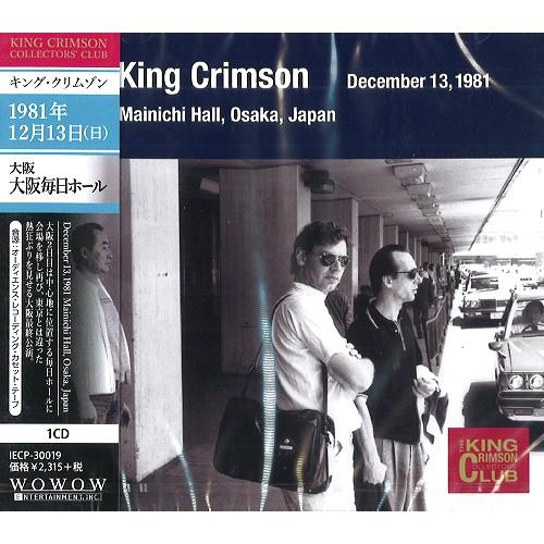 KING CRIMSON / キング・クリムゾン / コレクターズ・クラブ 1981年12月13日 大阪 毎日ホール(仮)