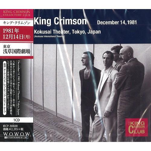 KING CRIMSON / キング・クリムゾン / コレクターズ・クラブ 1981年12月14日 東京 浅草国際劇場(仮)