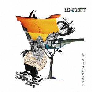 10-FEET / ヒトリセカイ×ヒトリズム(初回限定盤)