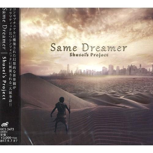 SHUSEI'S PROJECT / SAME DREAMER / セイム・ドリーマー