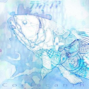 COELACANTH / ラティメリア