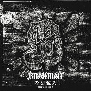 BRAHMAN / 不倶戴天 -フグタイテン- (通常盤)