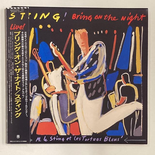 STING / スティング / ブリング・オン・ザ・ナイト (2CD)