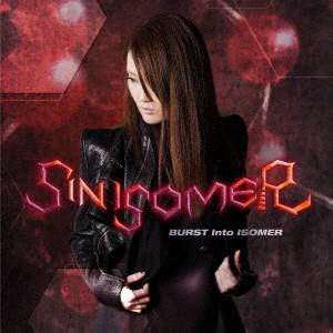 SIN ISOMER / シン・アイソマー / BURST Into ISOMER / バースト・イントゥ・アイソマー