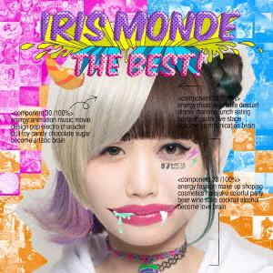 IRIS MONDE / IRIS MONDE the BEST! / アイリス・モンド・ザ・ベスト!