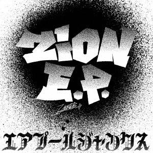 エアプールジャンクス / Zion E.P.