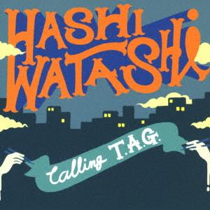 HASHI-WATASHI / Calling T.A.G. ★ディスクユニオン限定オリジナル割り箸付き