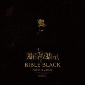 BIBLE BLACK (METAL) / バイブル・ブラック (METAL) / BIBLE BLACK / バイブル・ブラック