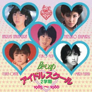 オムニバス(BE-VAP アイドルスクール) / BE-VAP アイドルスクール <2学期>1985-1986