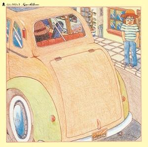 西岡恭蔵 / 街行き村行き(スペシャルプライス盤 / ベルウッド・レコード45周年記念)