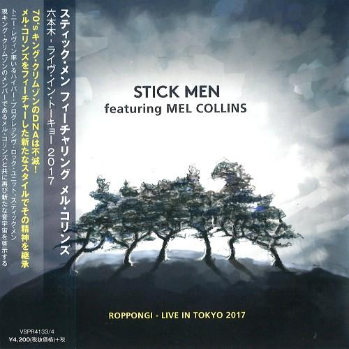 STICK MEN (PRO) / スティック・メン (PRO) / ROPPONGI - LIVE IN TOKYO 2017 / 六本木 - ライヴ・イン・トーキョー 2017
