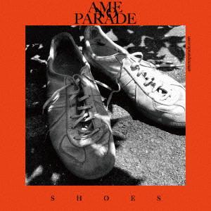 雨のパレード / シューズ