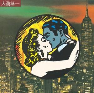 大瀧詠一 / 大瀧詠一(スペシャルプライス盤 / ベルウッド・レコード45周年記念)