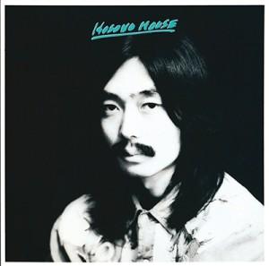 HARUOMI HOSONO / 細野晴臣 / HOSONO HOUSE(スペシャルプライス盤 / ベルウッド・レコード45周年記念)