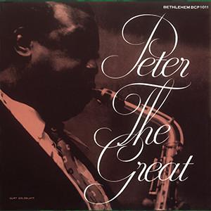 PETE BROWN / ピート・ブラウン / ピーター・ザ・グレート(UHQCD)