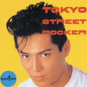 BLACK CATS / ブラック・キャッツ / 東京ストリート・ロッカー