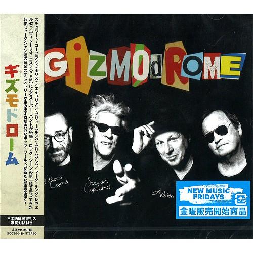 GIZMODROME / ギズモドローム / GIZMODROME / ギズモドローム