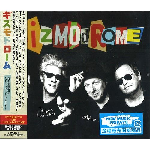 GIZMODROME / ギズモドローム / GIZMODROME: LIMITED EDITION / ギズモドローム:完全生産限定盤