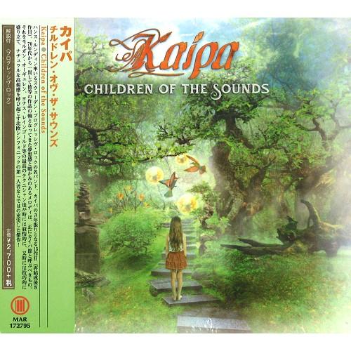 KAIPA / カイパ / CHILDREN OF THE SOUNDS / チルドレン・オヴ・ザ・サウンズ