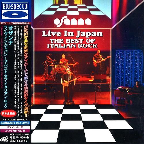 OSANNA / オザンナ / LIVE IN JAPAN - THE BEST OF ITALIAN ROCK - Blu-spec CD / ライヴ・イン・ジャパン ~ ザ・ベスト・オブ・イタリアン・ロック - Blu-spec CD