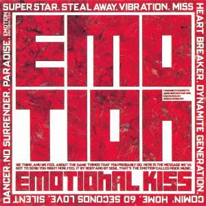 エモーション / EMOTIONAL KISS / エモーショナル・キッス