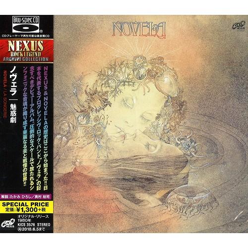 NOVELA / ノヴェラ / LA SONGERIE - Blu-spec CD / 魅惑劇 - Blu-spec CD