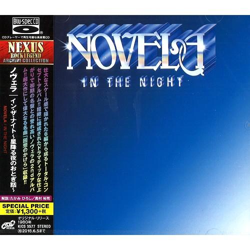 NOVELA / ノヴェラ / IN THE NIGHT - Blu-spec CD / イン・ザ・ナイト~星降る夜のおとぎ話~ - Blu-spec CD