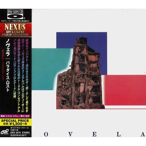 NOVELA / ノヴェラ / PARADISE LOST - Blu-spec CD / パラダイス・ロスト - Blu-spec CD