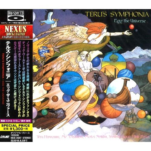 TERU'S SYMPHONIA / テルズ・シンフォニア / EGG THE UNIVERSE - Blu-spec CD / エッグ・ザ・ユニヴァース - Blu-spec CD