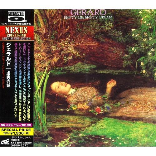 GERARD / ジェラルド / EMPTY LIE, EMPTY DREAM - Blu-spec CD / 虚実の城 - Blu-spec CD