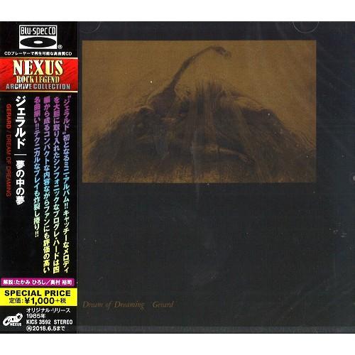 GERARD / ジェラルド / DREAM OF DREAMING - Blu-spec CD / 夢の中の夢 - Blu-spec CD