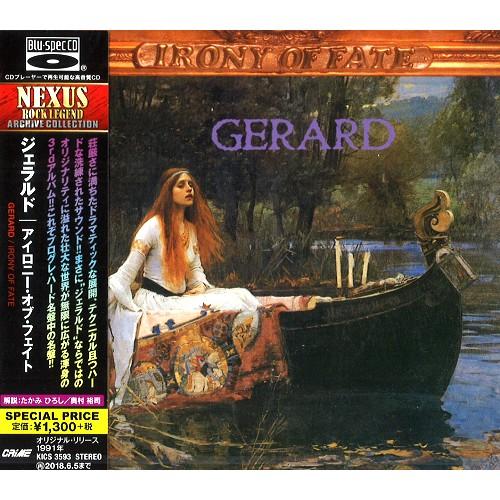 GERARD / ジェラルド / IRONY OF FATE - Blu-spec CD / アイロニー・オブ・フェイト - Blu-spec CD