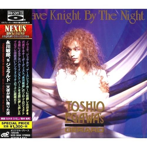 永川敏郎's ジェラルド / SAVE KNIGHT BY THE NIGHT - Blu-spec CD / 天使が舞い降りた夜 - Blu-spec CD