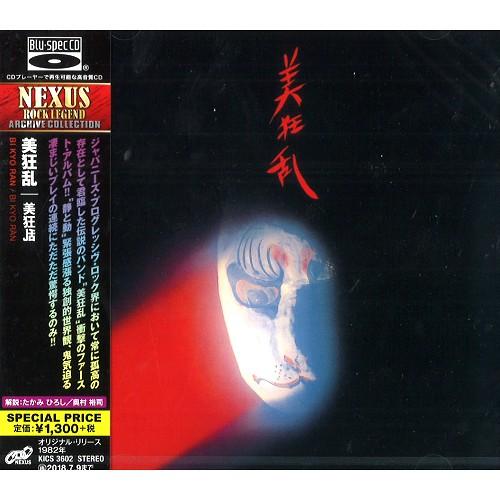 BI KYO RAN / 美狂乱 / BIKYORAN - Blu-spec CD / 美狂乱 - Blu-spec CD