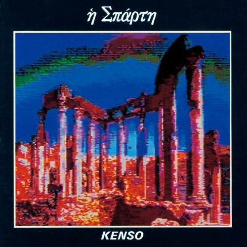 KENSO / ケンソー / SPARTA - Blu-spec CD / スパルタ - Blu-spec CD