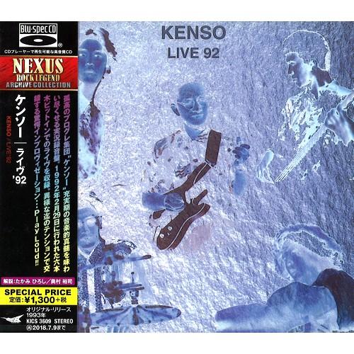 KENSO / ケンソー / LIVE'92 - Blu-spec CD / ライヴ'92 - Blu-spec CD