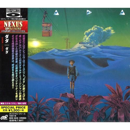 DADA (PROG: JPN) / ダダ / DADA - Blu-spec CD / ダダ - Blu-spec CD