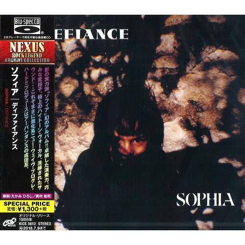 SOFIA / ソフィア / DEFIANCE - Blu-spec CD / ディファイアンス - Blu-spec CD