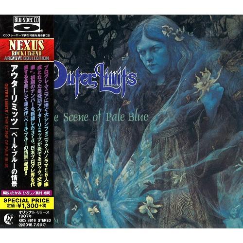 アウターリミッツ / THE SCENE OF PALE BLUE - Blu-spec CD / ペール・ブルーの情景 - Blu-spec CD