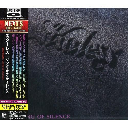 STARLESS / スターレス / SONG OF SILENCE - Blu-spec CD / ソング・オブ・サイレンス - Blu-spec CD