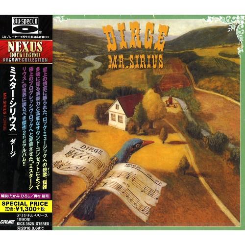 MR.SIRIUS / ミスター・シリウス / DIRGE - Blu-spec CD / ダージ - Blu-spec CD