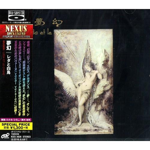 MUGEN (Progre JAPAN) / 夢幻 / LEDA ET LE CYGNE - Blu-spec CD / レダと白鳥 - Blu-spec CD