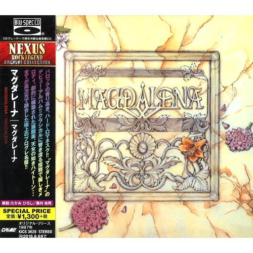 MAGDALENA / マグダレーナ / MAGDALENA - Blu-spec CD / マグダレーナ - Blu-spec CD