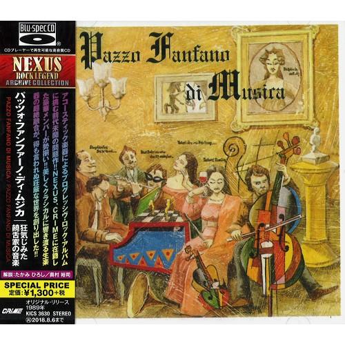 PAZZO FANFANO DI MUSICA / パッツォ・ファンファーノ・ディ・ムジカ / PAZZO FANFANO DI MUSICA - Blu-spec CD / 狂気じみた饒舌家の音楽 - Blu-spec CD