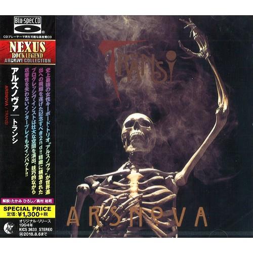 アルスノヴァ / TRANSI - Blu-spec CD / トランシ - Blu-spec CD