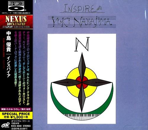 YUKI NAKAJIMA / 中島優貴 / INSPIRE - Blu-spec CD / インスパイア - Blu-spec CD