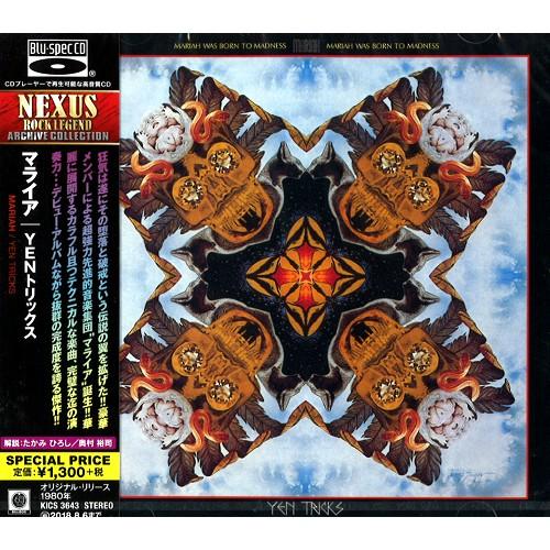 MARIAH (JAZZ/PROG: JPN)  / マライア / YEN TRICKS - Blu-spec CD / YENトリックス - Blu-spec CD